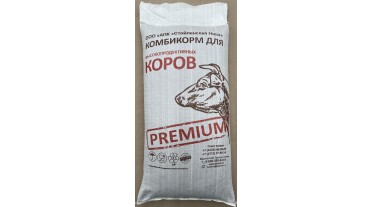 """Комбикорм для высокопродуктивных коров """"ПРЕМИУМ"""" (30 кг) Старооскольский КХП"""