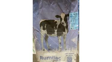 Заменитель цельного молока для телят Rumilac 25 кг